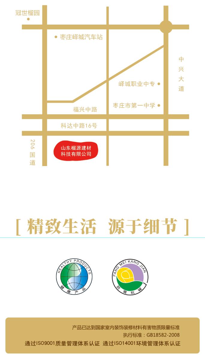 QQ图片20200716084807.png